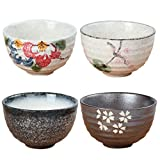Sharplace Chinesischen Stil Keramik Matcha Schale für Kaffee Oder Tee Teezeremonie - Kirschblüten, 11.3x4.8x6.9cm