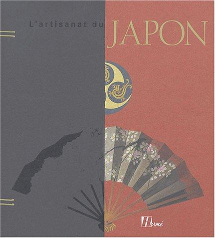 L'artisanat du Japon par Dominique Buisson