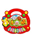 #8: Babytintin Animal Sound Musical Piano Toy Musical Educational Toy for Kids (Color as avilable)