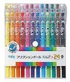 Pilot Frixion Bleistift, 0,7mm Kugelschreiber, Set mit 24 Farben 24 Count