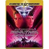 Star Trek 5 - The Final Frontier
