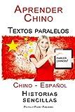 Aprender Chino - Textos paralelos (Español - Chino) Historias sencillas