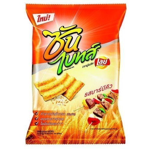 frito-lay-chips-sun-bite-multi-grain-chips-barbecue-barbeque-spicy-62g-thai-language-thai-style-just