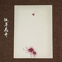 MEICHEN-Nalan antichi cartolina vintage cinese classico della poesia gift card 30,Bana - Antico Poesia Libri