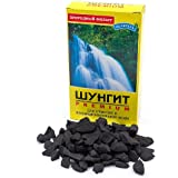 Shungite Natural Filter Water Activator Cleaner Schungit Healing Stone 150gr.