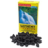 Shungite Natural Filter Water Activator Cleaner Schungit Healing Stone 150gr. by Shungit