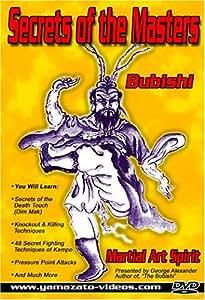 Secrets of the Masters Bubishi Martial Art Spirit 2 DVD Box