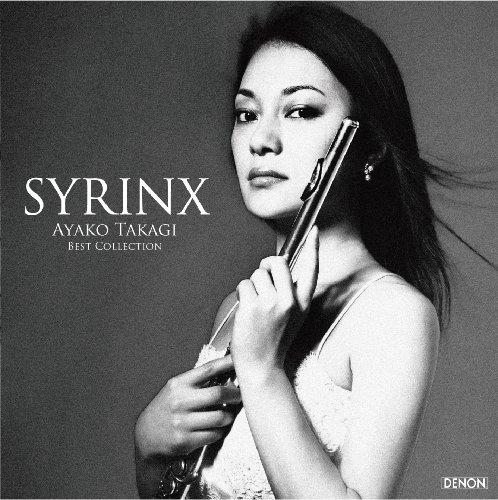Preisvergleich Produktbild Ayako Takagi Best [+Bonus Dvd]
