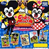Capsule Cubic Mouth Mickey & Friends cubic mouse mascot 2 all set of 5 (japan import)