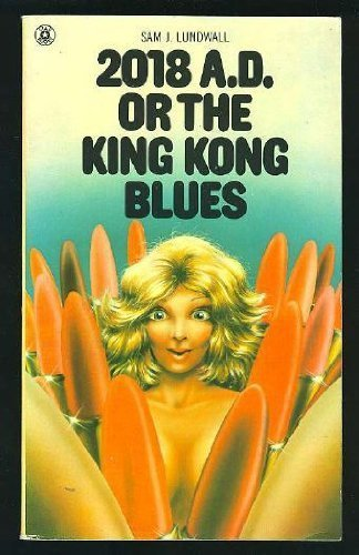 King-Kong Blues