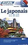 Le japonais par Assimil