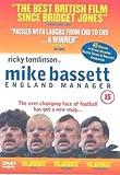 Mike Bassett: England Manager kostenlos online stream