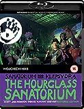 Hourglass Sanatorium [Blu-ray] [Edizione: Regno Unito]