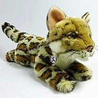Kuscheltiere.biz Leopard cat BACCARDI Ocelot Serval 31 cm lying Plush toy