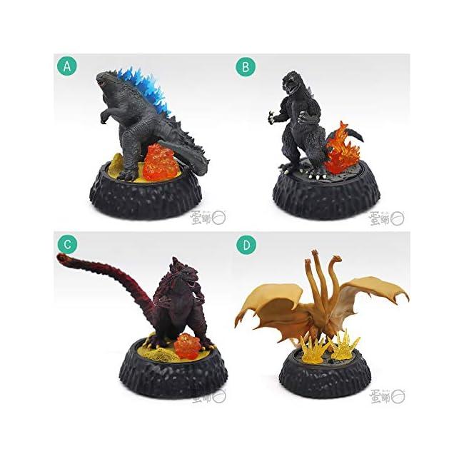 Bandai Godzilla Komplettset 4 Mini-Figuren 9cm Kollektion Diorama + Effekte High Grade HG D + Volume