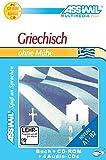 ASSiMiL Selbstlernkurs für Deutsche: Griechisch ohne Mühe. MultimediaPlus-Box, Lehrbuch + 4 Audio-CDs + CD-ROM