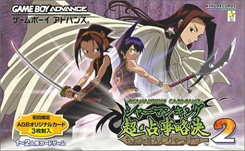 Shaman king Card game chou senji ryakketsu 2 - Game Boy Advance - JAP
