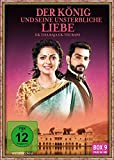 Der König und seine unsterbliche Liebe - Ek Tha Raja Ek Thi Rani, Box 9, Folge 161-180 [3 DVDs]