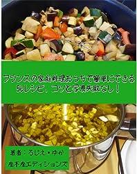 furansu no katei ryouri ga ouchi de kantan ni dekiru 56 no reshipi kotu to syashin de shippai nashi (Japanese Edition)