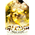 Alpha Dragon (Alpha Bites Book 3)