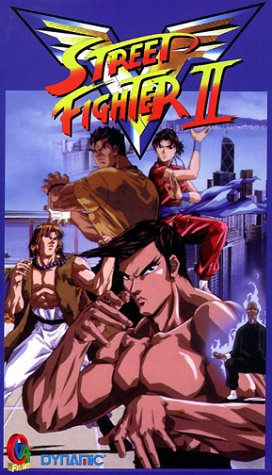 Preisvergleich Produktbild Street Fighter 2 - TV Serie Reedition 2-Eps.6-9 - Anime [VHS]