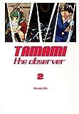 Telecharger Livres Tamami The observer Vol 2 (PDF,EPUB,MOBI) gratuits en Francaise