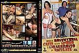 Sex DVD DALLA ROSTICCERIA CAZZI ALLO SPIEDO E GIRARROSTO DI INCULATE ( CentoXCento CXD1233 ) Amatoriale - Older
