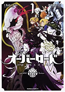 """Afficher """"Overlord n° 1"""""""