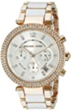 Michael Kors Women's Quartz Watch with White Dial Analogue Display and Multicolour Stainless Steel Strap MK5774