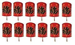 Idea Regalo - DMtse diametro 10cm confezione da 12rosso colourred-anello felicità prosperità Capodanno cinese lanterne di carta-Small (12pezzi)