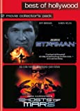Best of Hollywood - 2 Movie Collector's Pack: Starman / Ghosts of Mars (2 DVDs)