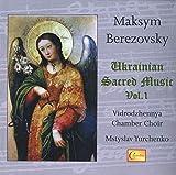 Ukrainian Sacred Music Vol.1 [Import allemand]