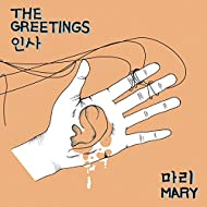 The Greetings