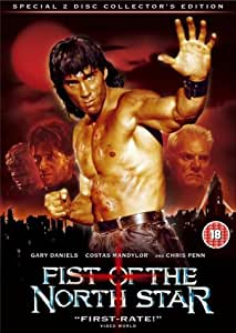 Fist Of The North Star [DVD]