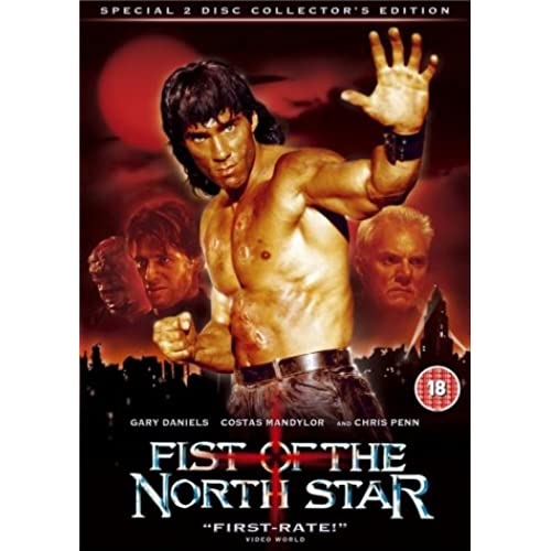 Fist Of The North Star: Amazon.co.uk