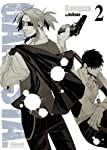 Gangsta Edition simple Tome 2