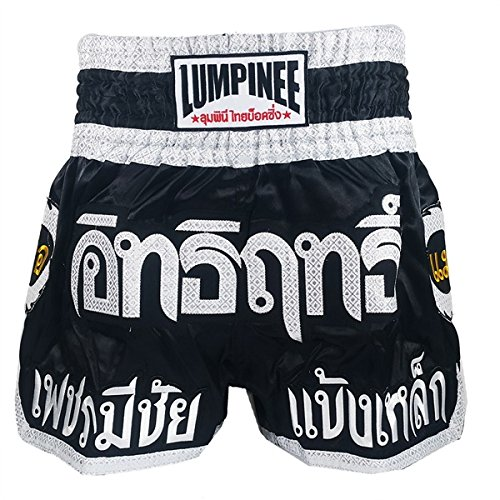 Lumpinee Muay Thai Kick Boxen Shorts : LUM-002 (XXL)