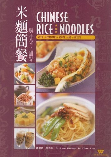 Chinese Rice and Noodles: With Appetizers, Soups and Sweets (Wei-Chuan Cookbook) (Chinese and English Edition) by Su-Huei Huang (2005-09-10)