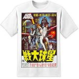 STAR WARS - A NEW HOPE - RARE JAPANESE MOVIE POSTER MENS T SHIRT EPISODE 7 8 VIII KYLO REN BLU RAY