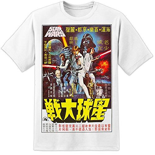 Camiseta con póster raro japonés de episodio 78VIII de Star Wars, A New Hope, Kylo Ren Blu Ray blanco blanco L