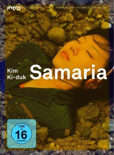 samaria-intro-edition-asien-04