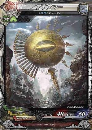 grupo-senor-de-vermilion-dios-lov33-022-c-brahma