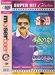 Chanti , Shatruvu , Dhruva Nakshatram 3 Movies In One DVD+Free CD