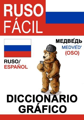 Ruso Fácil – Diccionario Gráfico