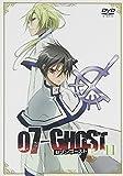07-Ghost Kapitel.11 [DVD de Audio]