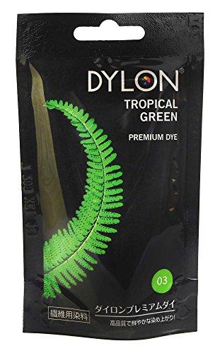 Dylon Hand Farbstoff 50g - Umfassendes Angebot an Farben verfügbar! (Tropisch Grün)