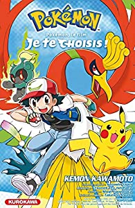Pokémon, le Film : Je Te Choisis ! Edition simple One-shot