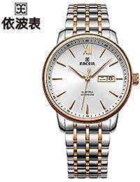 b35577aaad83 BIWNXAQ Reloj para Hombres Reloj mecánico para Hombres Reloj con cinturón  de Acero Reloj automático con