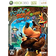 Banjo-Kazooie: Nuts & Bolts [First Print Limited Edition][Import Japonais]