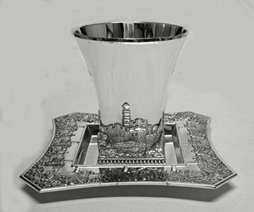 Square Silver Plated Jerusalem Kiddush Wine Cup and Tray